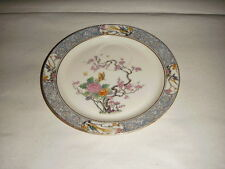 """LENOX CHINA MING PATTERN 7.25"""" PLATE W 2"""" CUP CUT OUT GOLD TRIM BLACK BACK STAMP"""