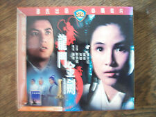 Golden Sword - Shaw Brothers VCD
