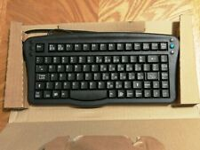 Dlog Small Keyboard Model 1616314 (KnB)