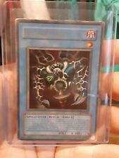 SDP-001 Relinquished (Unlimited, Ultra Rare) Yugioh Card
