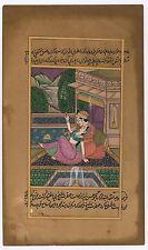 Handmade Indian Painting Miniature Mughal Erotic Harem Scene Watercolor Painting