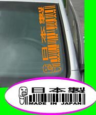 Groß Domo made in japan  JDM Sticker aufkleber oem Power fun like Shocker
