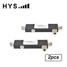 400-900MHz UHF 2 Way 7dB directional two way radio repeater antenna coupler 2pcs