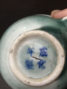 Chinese antique green cracked ceramic cup(Perfect preservation condition)