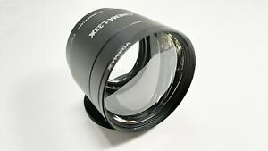 Anamorphic lens Vormaxlens Compact 1.33x Rev.3 only glass BK7  67mm PRE-ORDER