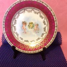 VTG! Made in Austria for F.A.S. Limoges Style Decorative Plate ~Gold Trim ~7.25""