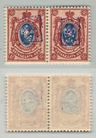 Armenia 1919 SC 10 mint pair . e9239