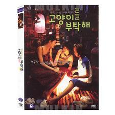 Take Care Of My Cat (2001) *New DVD - Jeong Jae-eun, Bae Doona, Lee Yo-won