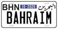 Bahraim Aluminum Any Name Personalized Novelty Car License Plate