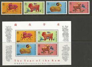 HONG KONG 1991 YEAR OF THE RAM (4 + MS)  S.G No 658-661 + MS662 MNH**
