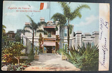 1907 Lima Peru Picture Postcard Cover To St Gallen Switzerland French Legation