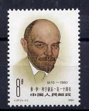 CHINA PRC Sc#1602 1980 J57 Lenin 110th Birthday MNH
