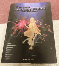 XENOGEARS Perfect Works Settei Shiryoshu Book 2014 REPRINT 4925075322