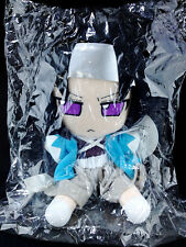 Hakuoki Hakuouki Plush Doll Series 1 official Gift Toshizo Hijikata New