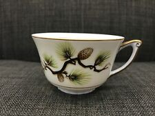 Narumi China Japan Shasta Pine 5012 Tea Cup 1958