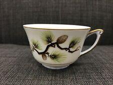 Narumi China Japan Shasta Pine 5012 Tea Cup 1958