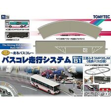 Tomytec Moving Bus System Basic Set B1 Red Bus N scale 1/150