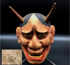 Japanese Vintage Pottery hannya signed / Noh Demon Kagura Bugaku Devil q