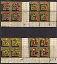 Burundi  SC C27-C35 Flowers overprint MNH block set control numbers CV $105