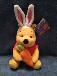 WINNIE THE POOH SPRING - 6 INCHES - 2002 - NWT