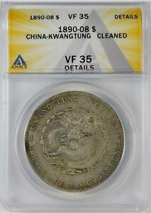 1890-1908 China-Kwangtung $1 Silver Dragon Dollar Coin ANACS VF35 Details