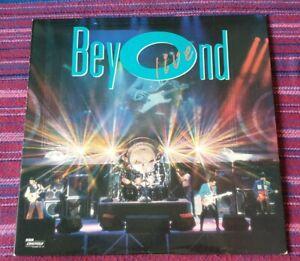 HK Beyond ~ Beyond Live ( Made In Japan ) Laser Disc