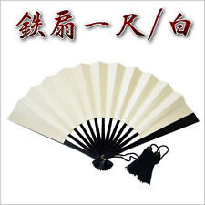 Authentic Japanese Iron Fan- Samurai Tessen: White #Large (30cm)