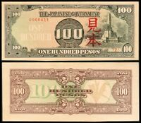 Philippine MIHON WWII Overprint on Japanese 100 Pesos Fantasy Banknote