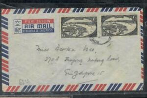 BRUNEI COVER (P1608B) 1948 6C BLACK PR A/M COVER KUALA BELAIT TO SINGAPORE