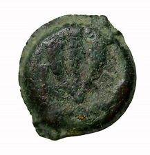 Hasmonean Kings 43-36 Bc Mattathias Antigonus Ae Prutah Jerusalem Ancient Coin
