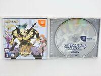 ELDORADO GATE Vol.1 Dreamcast Sega dc
