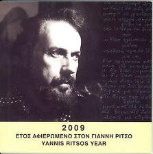 """BU 2009 Grèce """"Yannis Ritsos"""" avec 10 euros en argent"""