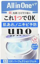 ☀Shiseido Uno Perfection All In One Gel 90g From Japan Men's face care