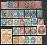 RUSSIA 1866-1910 PO TURKEY LEVANT SELECTION OF USED STAMPS