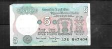 INDIA #80S 1997 5 RUPEES  vf CIRC  OLD BANKNOTE PAPER MONEY CURRENCY NOTE