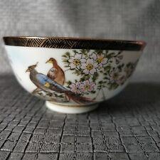 asiatische porzellan Schale China Asiatika Japan Rarität Sammler Bodenmarke