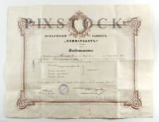 1913 Imperial Russia BOOKKEEPER ACCOUNTANT DIPLOMA Russian КОММЕРСАНТ