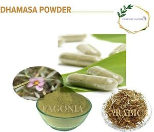 Dhamasa Powder-capsules Fagonia Arabica Cretica Virgins Mantle kharasan thorn