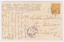 1909 China Postcard from Shasi Shashi to Ichang Yichang Local Used