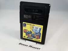 POCKET FAMILY NINTENDO GAME BOY GB NTSC-J JP JAP GIAPPONESE ORIGINALE DMG-HAFJ