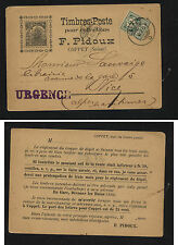 Switzerland  nice stamp dealer post  card  Urgent marked         KEL0405