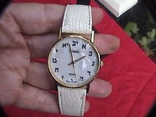 xanadu quartz analog watch with hebrew numbers on the face mother of pearl look