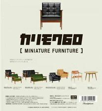 Capsule Karimoku 60 Vintage Retro Miniature Furniture rement size Full set of 8