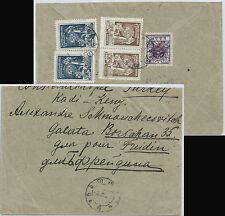 Russia Batum Batoum Georgia stamps Cover > Turkey Levant Constantinople 1922 RR