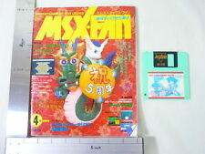 MSX FAN + DISK 1992/4 Book Magazine RARE Retro ASCII