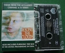 Beyond the Clouds Channel 4 TV Series + Pursuing the Sun Cassette Tape - TESTED