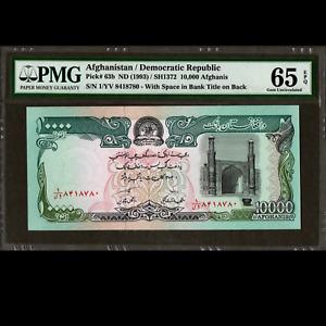 Da Afghanistan Bank 10000 Afghanis 1993 SH1372 PMG 65 GEM UNCIRCULATED P-63b