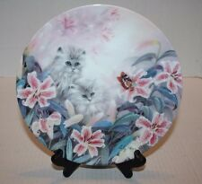"""Flowering Fascination by Lily Chang The Petal Pals 8.25"""" Collector's Plate"""