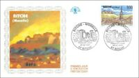 FRANCE  - BITCHE - MOSELLE - 1996 - FDC