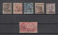 V4421/ CRETE – ITALIAN OFFICES – 1901 / 1912 USED SEMI MODERN LOT – CV 230 $